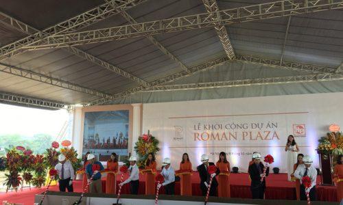 Hải Phát khởi công xây dựng dự án 2.500 tỷ đồng nằm trên đường Lê Văn Lương kéo dài