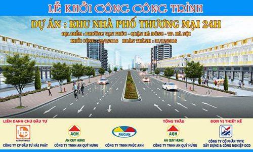 Khởi công dự án khu nhà phố thương mại 24h Vạn Phúc Hà Đông Hà Nội